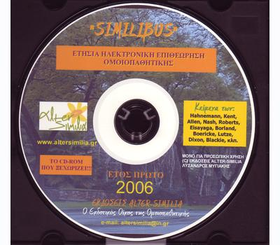 SIMILIBUS - CD-ROM
